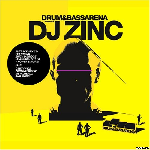 Drum-and-Bass-Arena-Presents-DJ_ZInc.marked